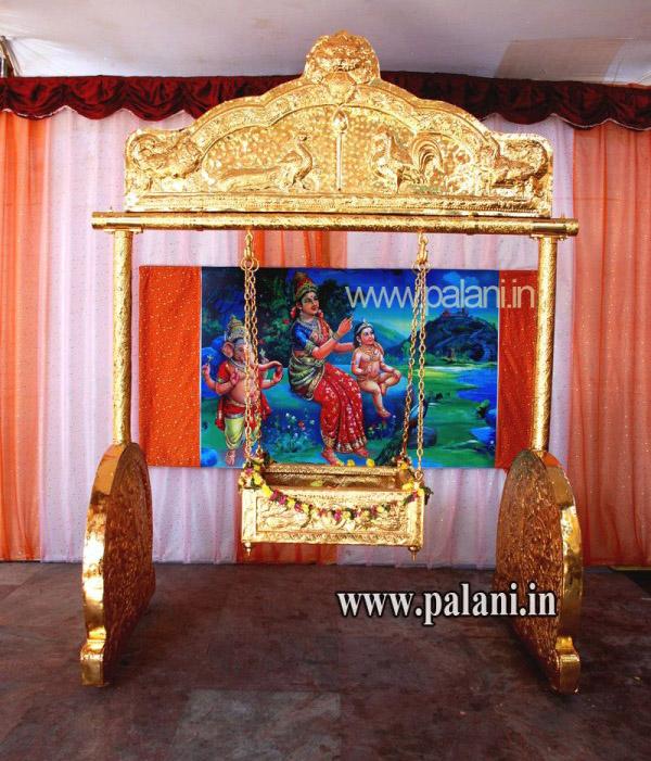 Golden Prarthana Cradle
