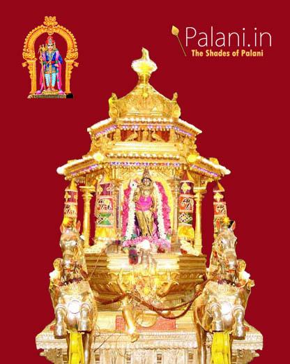 palani Murugan Golden Chariot